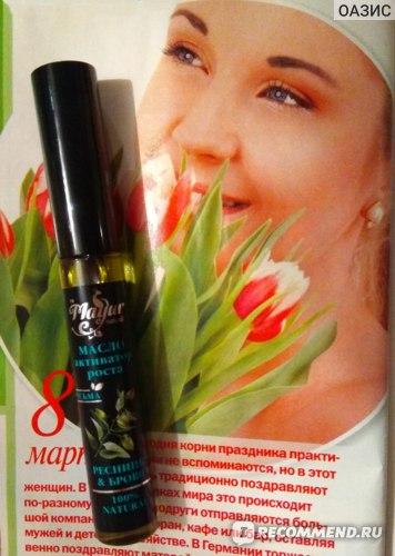 Масло Mayur Активатор роста для ресниц и бровей фото