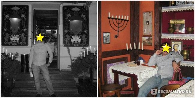 Галицька жидівська кнайпа «Під Золотою Розою» Lviv Ukraine