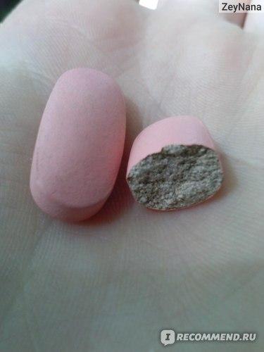 Витамины Unipharm Витрум Пренатал (Prenatal) фото