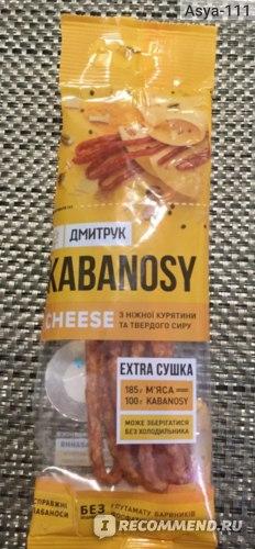 Kabanosy от Дмитрук отзыв
