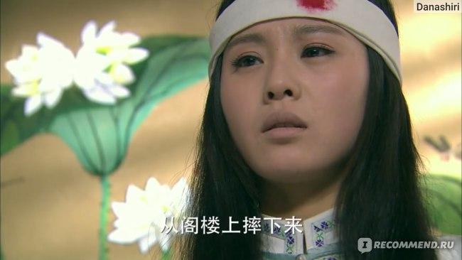 Поразительное на каждом шагу (сериал) / Bu Bu Jing Xin фото