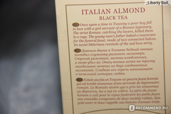 Чай в пакетиках St. SebaSTea ITALIAN ALMOND Black  фото