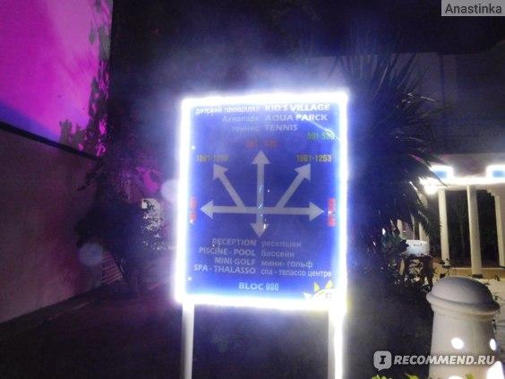 тунис монастир eden club 3