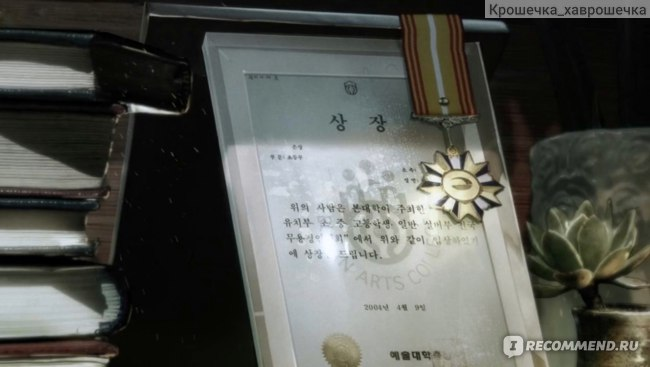 Эликсир красоты   Gigigoegoe seonghyeongsu фото