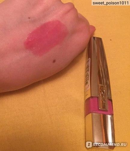 Блеск для губ L'Oreal Gloss Shine Caresse фото