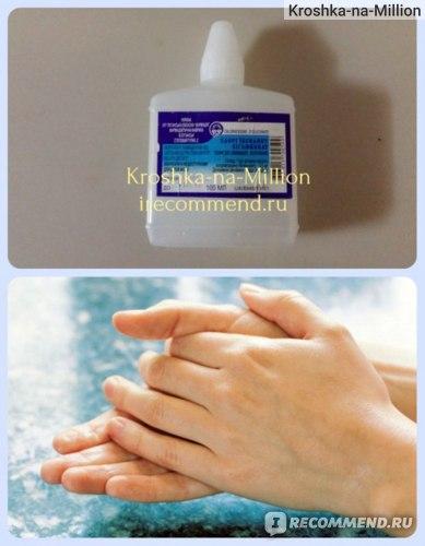 Хлоргексидина биглюконат инструкция, применение, показания, противопоказания
