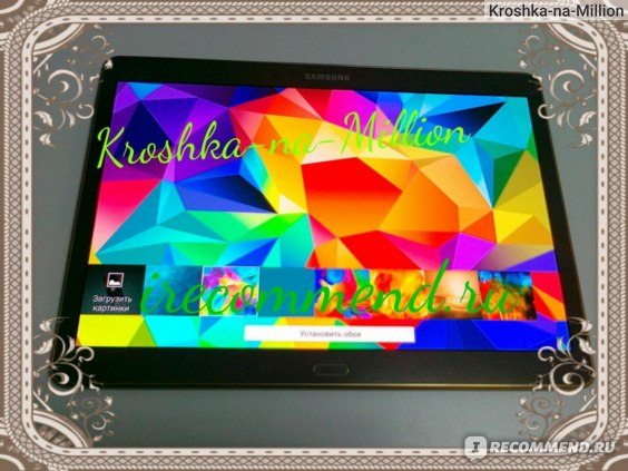 Samsung Galaxy Tab S 10.5 SM-T805 16Gb вариант заставки