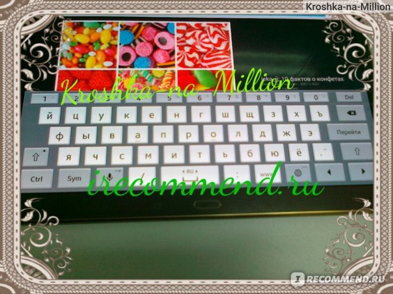 Samsung Galaxy Tab S 10.5 SM-T805 16Gb клавиатура