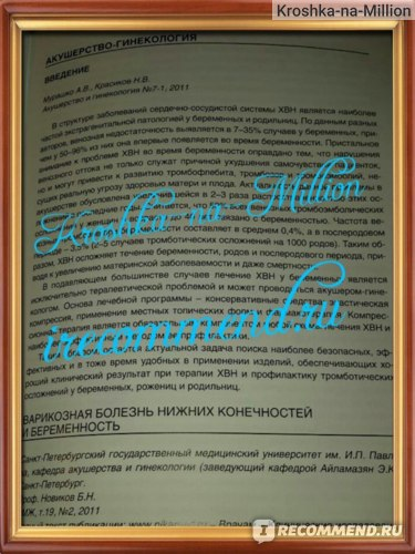 Samsung Galaxy Tab S 10.5 SM-T805 16Gb пример фото текст