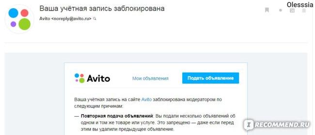Avito.ru» - бесплатные объявления - «Рекламу ребята снимают ... dc1f7c65e19