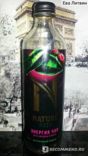 """Безалкогольный тонизирующий газированный напиток Nature rush """"Энергия кофе"""" вкус шоколада и апельсина фото"""