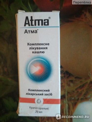 Гомеопатия Bittner Richard Атма фото