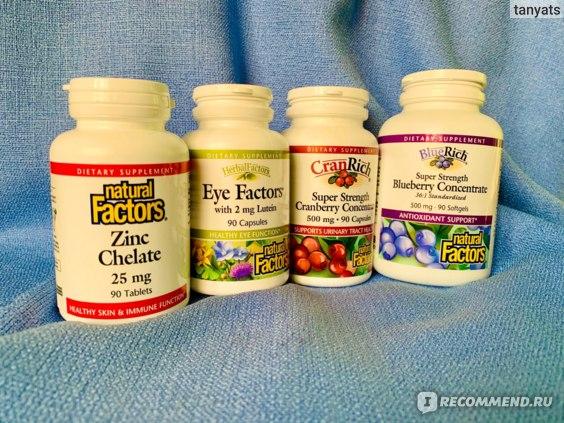 Natural Factors добавки