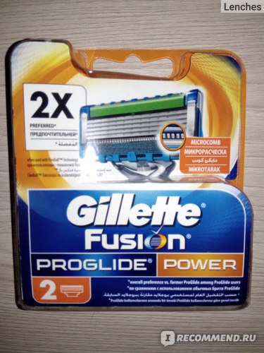 Сменные кассеты для бритвенного станка Gillette Fusion Proglide Power фото