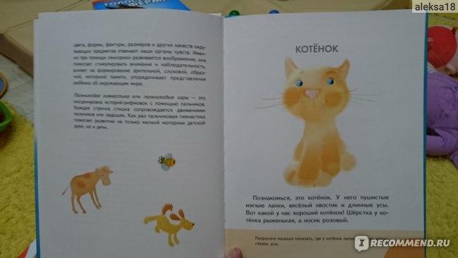 Ладошки. Наталья Чуб фото
