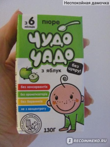 Пюре Чудо-Чадо Из яблок без сахара фото