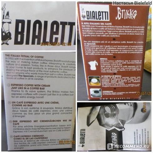 Кофеварка Bialetti BRIKKA фото
