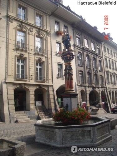 фонтан Правосудия