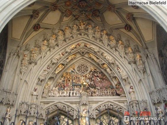 Бернский собор-фрагмент фасада