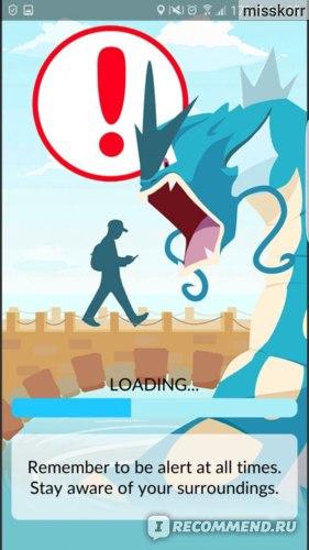 Главная заставка игры при входе в приложение.