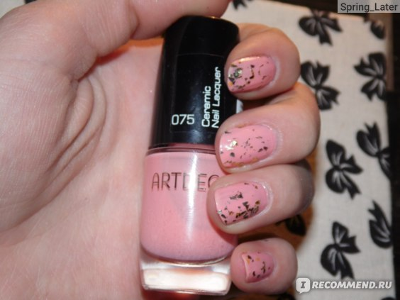 Лак для ногтей ArtDeco Ceramic Nail Lacquer фото