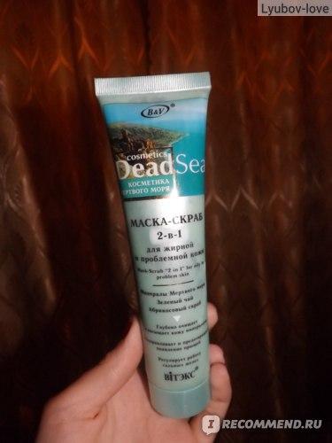 Маска-скраб Косметика мертвого моря 2-в-1 для жирной и проблемной кожи фото