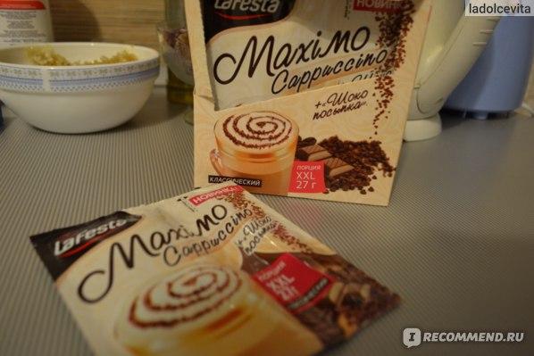 Напиток кофейный растворимый LaFesta Капучино Maximo фото
