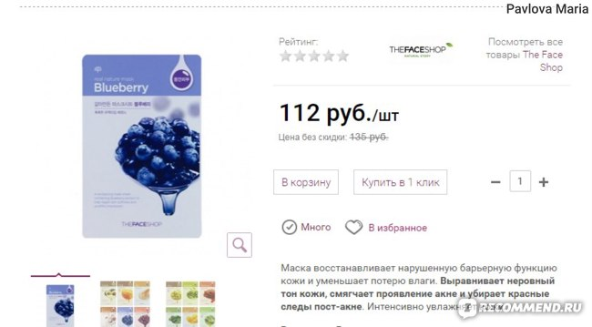Сайт Zodiacos.ru - Интернет-магазин корейской косметики ZODIAC фото