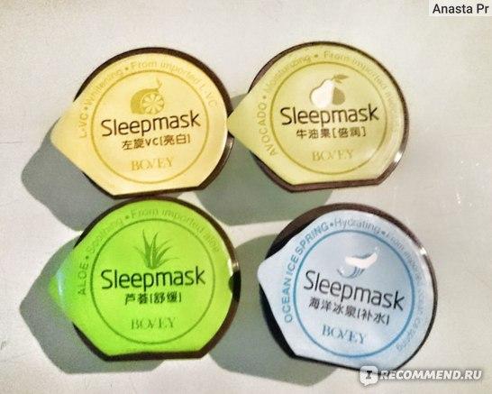Маска для лица Bovey Sleep mask Ocean Ice Spring Hydrating фото