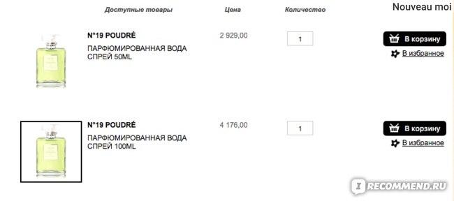Цена в Letu.ua