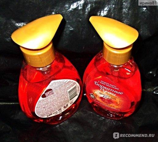 Жидкое мыло для рук Бархатные ручки Энергия Асаи фото
