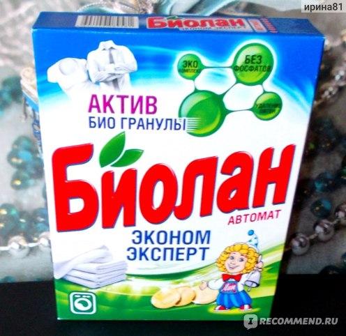 """Стиральный порошок Биолан  актив био гранулы """"Белые цветы"""" фото"""