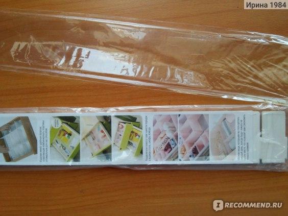 Разделитель в ящик Fix Price (Фикс Прайс) Home collection фото