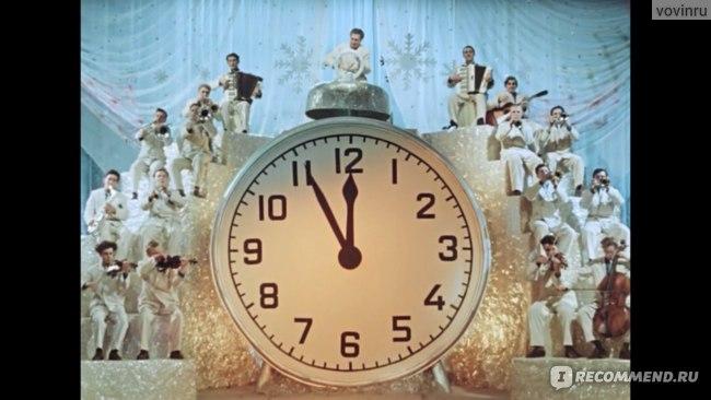 Карнавальная ночь (1956, фильм) фото