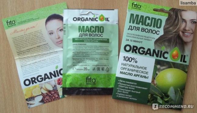 Масло для волос Fito косметик ORGANIC OIL 100% натуральное органическое масло арганы фото