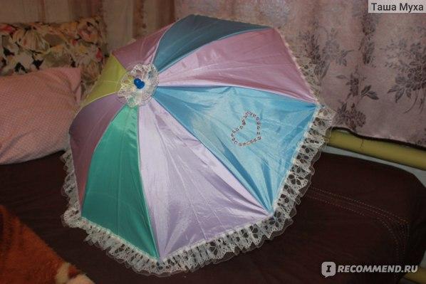 """Это зонтик. Только кружева я сама пришила, надо быстро было что-то придумать для свадебной фотосессии. Потрепала уже по свадьбам, но он очень нежный. А зонтик детский, был простой и не очень """"взрачный"""""""