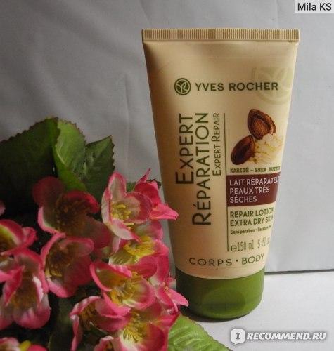 Молочко для тела Ив Роше / Yves Rocher Expert Reparation - Эксперт Восстановления для Очень Сухой Кожи фото