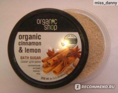 Сахар для ванны ORGANIC SHOP Цейлонская корица фото