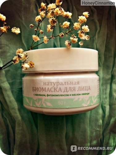 Маска для лица Клеона БИО успокаивающая и противовоспалительная фото
