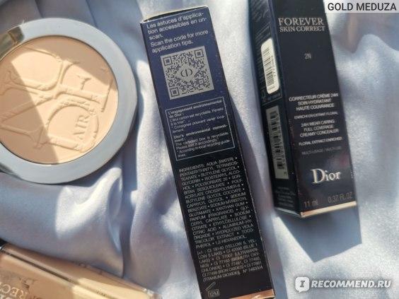 Тональный тинт для лица Dior  Summer Skin Tint фото