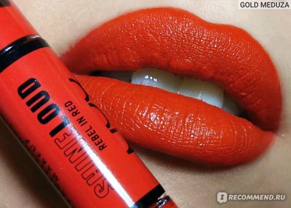Свежий макияж с Глянцевый блеск для губ NYX Professional Makeup SHINE LOUD High Pigment Lip Color