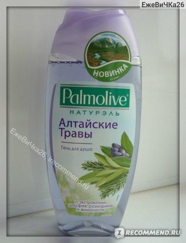 Гель для душа Palmolive Натурэль Алтайские травы фото