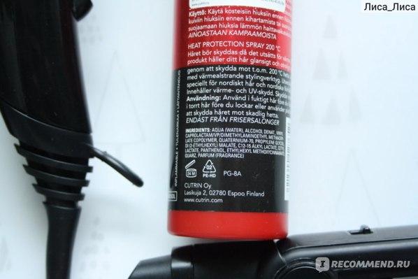 Термозащита Cutrin chooz heat protection spray фото