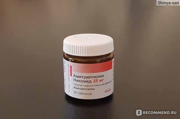 Эффективный антидепрессант
