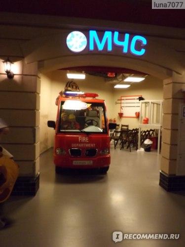КидБург - детский город профессий, Россия фото