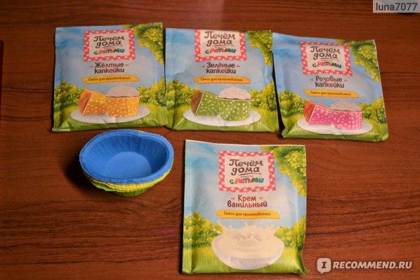 Набор для выпечки капкейков Печем дома Разноцветные фантазии фото