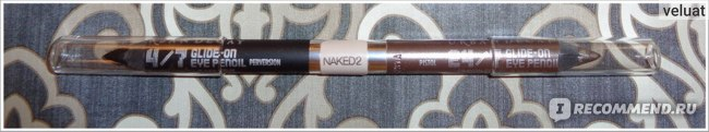 Urban Decay 24/7 Double-Ended Eye Pencil