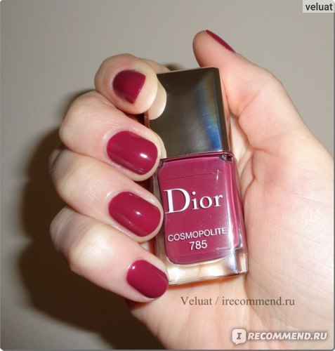 Dior 785 Cosmopolite