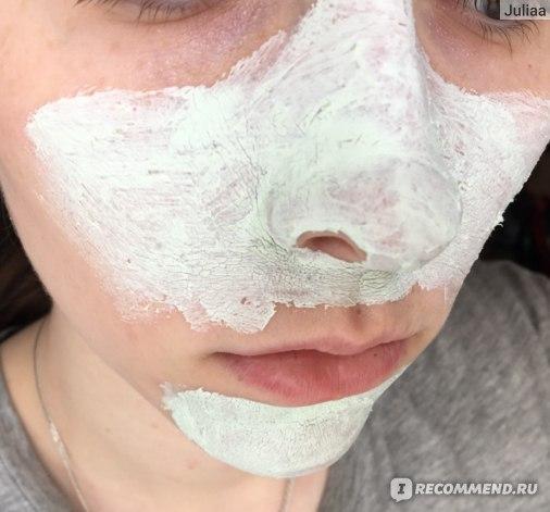 Высохшая маска