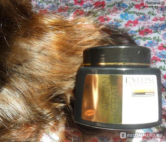 Маска для волос Eveline аргановая 8 в 1 с эффектом ламинирования фото